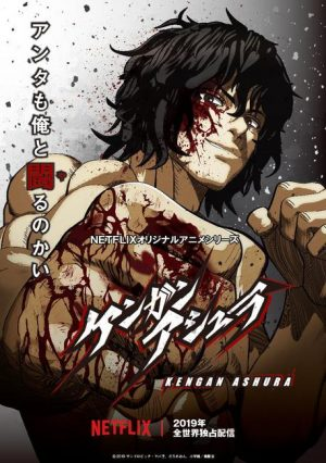 "Kengan-Ashura-Wallpaper-700x294 Kengan Ashura Season 1 Review - ""Wall Street Meets Bloodsport"""