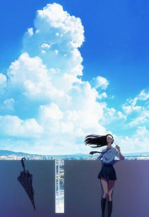 [Anime Culture Monday] Anime Hot Spot: Yokohama