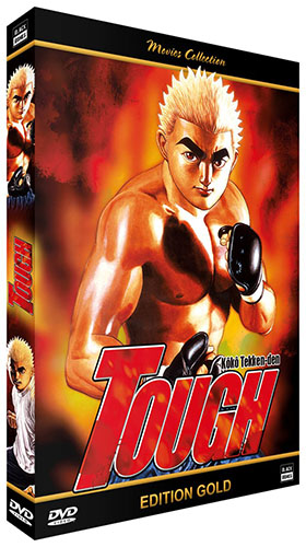 Kengan-Ashura-dvd-300x426 6 Anime Like Kengan Ashura [Recommendations]