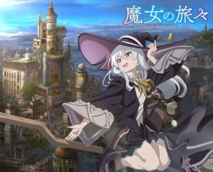 Majo no Tabitabi (Wandering Witch: The Journey of Elaina)