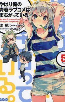 My-Teen-Romantic-Comedy-SNAFU-Yahari-Ore-no-Seishun-Love-Comedy-wa-Machigatteiru.-5 Weekly Light Novel Ranking Chart [08/27/2019]