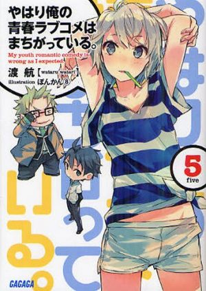 BanG-Dream-Band-Ri Weekly Light Novel Ranking Chart [09/04/2019]