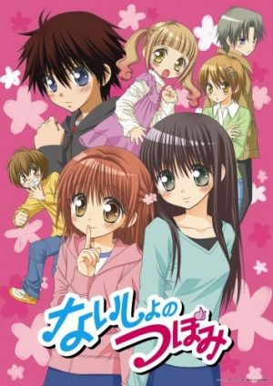 Araburu-Kisetsu-no-Otome-Domo-Yo-dvd-300x412 6 Anime Like Araburu Kisetsu no Otome-domo yo. (O Maidens in Your Savage Season) [Recommendations]