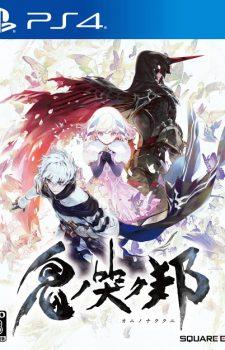 Onino-Naku-Kuni-399x500 Weekly Game Ranking Chart [08/22/2019]