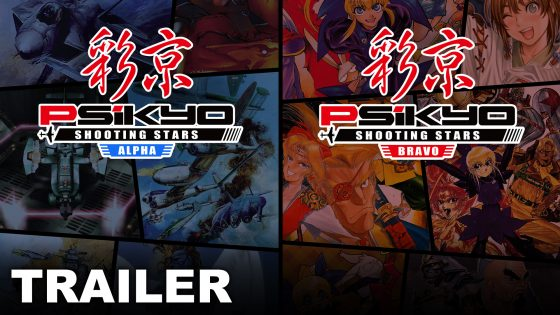 Psikyo-Shooting-Stars-Bravo-SS-1-560x315 Psikyo Shooting Stars Alpha: Gameplay Trailer & Release Date Announcement