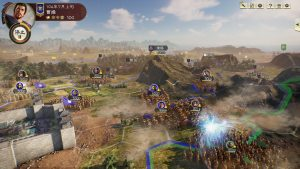 La saga Romance of the Three Kingdoms retorna a PC y PS4