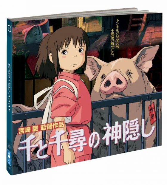 Spirited-Away-Bluray-1-560x621 Miyazaki's Seminal Feature 'Spirited Away' Out in Collector's Edition Set November 12 from GKIDS, Shout! Factory