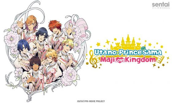 UtaPri_Utano-Princesama-Maji-LOVE-Kingdom-Coming-To-Theatres-560x335 Utano☆Princesama Maji LOVE Kingdom Feature Film to Heat Up North American Theaters this Fall