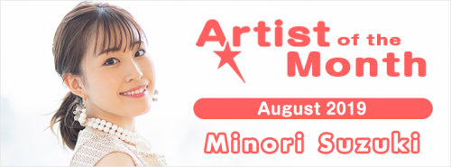 banner-aniuta-artist-of-the-month-minori-suzuki-week1-500x185 Minori Suzuki is ANiUTa's Artist of the Month for August 2019!
