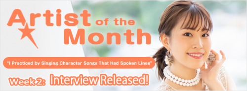 banner-aniuta-artist-of-the-month-minori-suzuki-week2-1-500x185 ANiUTa's second interview with Artist of the Month, Minori Suzuki, has been released!