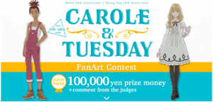 Worldwide CAROLE & TUESDAY fanart contest announced! Details Inside!
