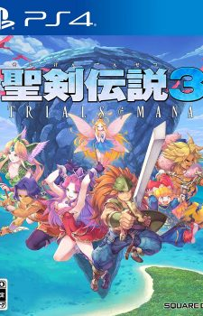 The-Legend-of-Zelda-Links-Awakening-309x500 Weekly Game Ranking Chart [09/05/2019]