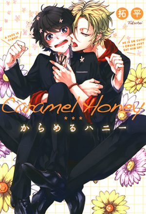 [Fujoshi Friday] 3 Minisode BL Series for the Busy Fujoshi!