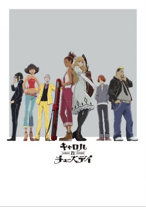 "CAROLE & TUESDAY 2nd Cours Review - "" The Rise to Stardom  """