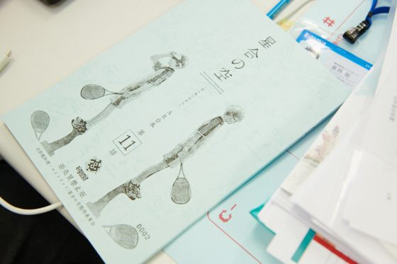 Eight-Bit-Studio-SS-1-560x373 Tokyo Otaku Mode Presents: Anime Site Collaboration Project Vol. 19: Eight Bit