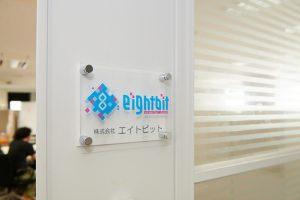 Tokyo Otaku Mode Presents: Anime Site Collaboration Project Vol. 19: Eight Bit