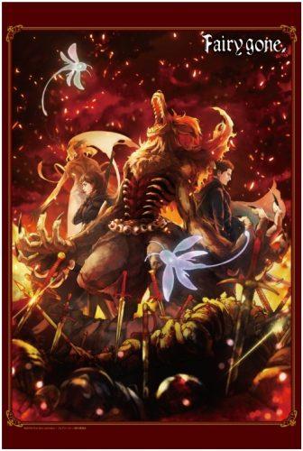 Fairy-gone-Wallpaper-336x500 5 Amazing Fairy Gone Scenes