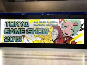 Tokyo Game Show Business Day 1 2019 - Post-Show Field Report