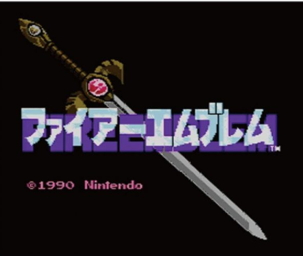 Fire-Emblem-Shin-Monshou-no-Nazo-Hikari-to-Kage-no-Eiyuu-game-592x500 The History of Fire Emblem Part 1: The Beginning