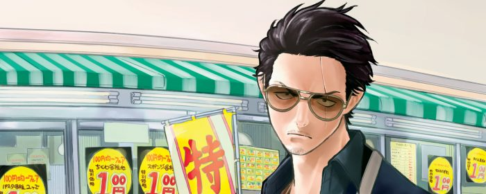 Gokushufudou-manga-1-700x280 Gokushufudou (The way of the Househusband) Volume 1 Manga Review