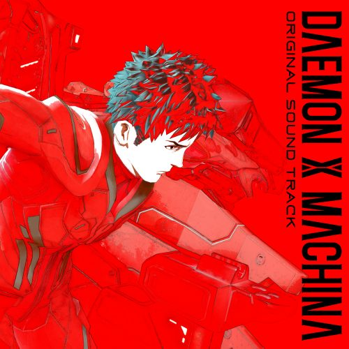 H1_DaemonXMachina_RGB_3000x3000-500x500 DAEMON X MACHINA Original Soundtrack Album Review