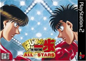 Celebrating 30 Years of Hajime no Ippo: 5 Fights Exclusive to the Manga So Far