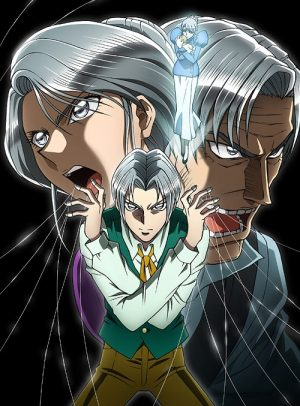 [Honey's Crush Wednesday] 5 Guy Christopher Highlights – Karakuri Circus (Le Cirque de Karakui)