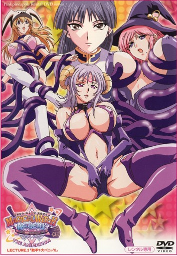 Tentacle-and-Witches-DVD-1 6 Hentai Anime Like Tentacles and Witches [Recommendations]