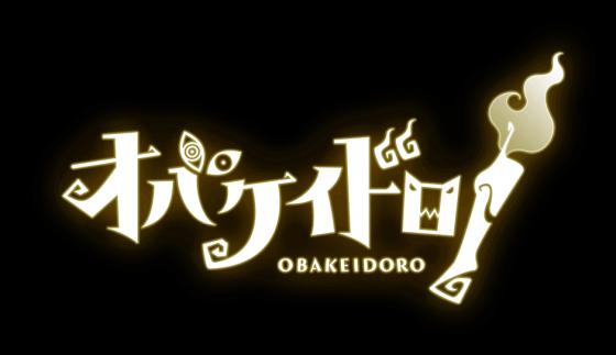 Obakeidoro-logo-560x323 Obakeidoro! - Nintendo Switch Review
