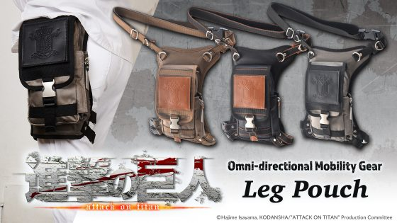 TOM-Attack-on-Titan-Blade-Holder-Should-Bag-1-560x315 Pre-orders now open for 3 new Attack on Titan Omni-directional Mobility Gear Bags!