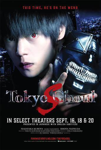 "Tokyo-Ghoul-S-Movie ""Tokyo Ghoul S"" Opens in Theaters September 16, 2019"