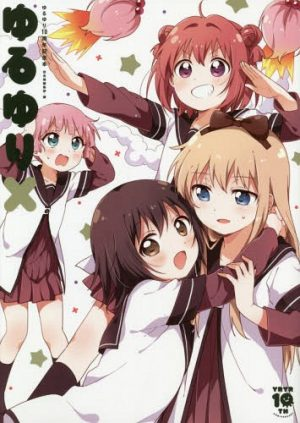 Yuru Yuri OVA Drops New Visual!