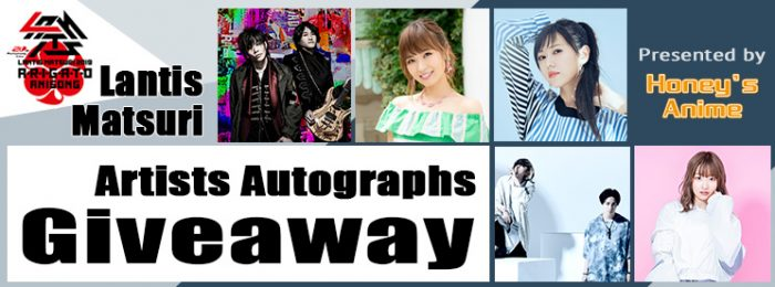 banner-Lantis-HA-700x200-2-700x260 Honey's Anime presents: Lantis Matsuri Artists Autographs Giveaway!