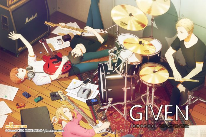 given-Wallpaper-1-700x467 Battle of the Bands: Given Vs. Carole & Tuesday