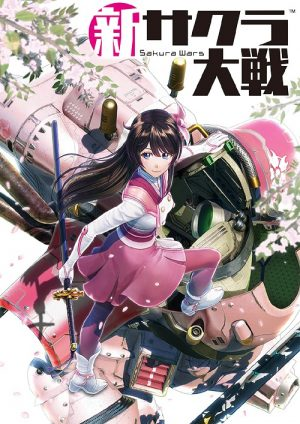 Shin Sakura Taisen Anime Announced for 2020!