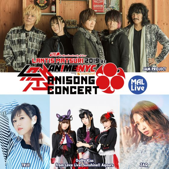 Anime-NYC-EyeCatch2-560x560 MAL Live?! What's That?! Here's Why you NEED to Watch Lantis Matsuri 2019 at Anime NYC