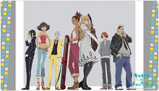 Carole-Tuesday-Wallpaper-560x319 Carole & Tuesday Artists Release Message to Fans Amidst Coronavirus Pandemic