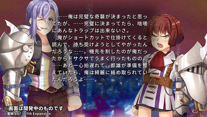 Ciconia-no-Naku-Koro-Ni-Wallpaper-1 An Intro & Analysis of Ciconia When They Cry (Ciconia no Naku Koro Ni) Part 2