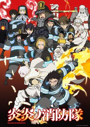 Top 5 Memorable Scenes from Enen no Shouboutai (Fire Force) 1st Cours