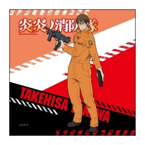 Enen-no-Shouboutai-manga-2-335x500 5 Princess Hibana Highlights - Enen no Shouboutai (Fire Force)