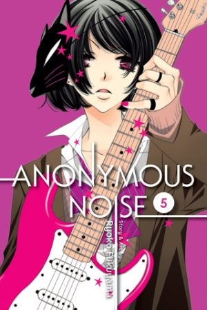 Fukumenkei Noise (Anonymous Noise) Vol. 5 Manga Review