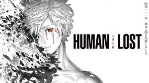 Human Lost: Ningen Shikkaku (Human Lost) Movie Review – Death Makes Us Human