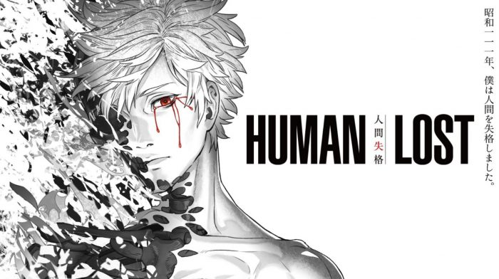 Human-Lost-Ningen-Shikkaku-Wallpaper-700x392 Human Lost: Ningen Shikkaku (Human Lost) Movie Review – Death Makes Us Human
