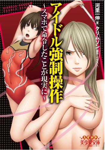 Shin-Taimashi-Kaguya-Manga-Capture-2-359x500 Top 10 Hentai Manga By Crimson [Best Recommendations]