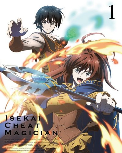 "Isekai-Cheat-Magician-dvd-399x500 Isekai Cheat Magician Review - ""One Man Really Can Change the World"""