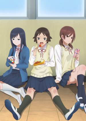 Joshikosei-No-Muda-Zukai-1-300x425 Get the Scoop on Joshikousei no Mudazukai (Wasteful Days of High School Girl) with Honey's Highlights!