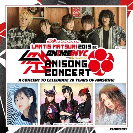Lantis-Matsuri-at-Anime-NYC-SNS-Pic-560x560 Lantis Matsuri at Anime NYC will Offer 1,000 Additional Tickets for Otaku Fans!