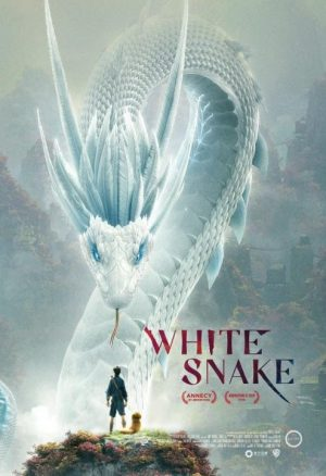 WHITE SNAKE | GKIDS' First Chinese Animated Film to Release in LA on 11/15 & NY on 11/29