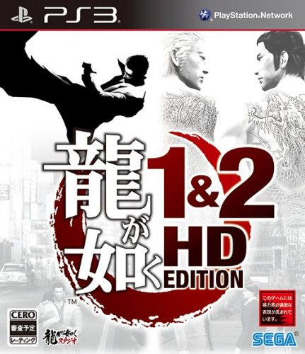 Yakuza-Ryu-Ga-Gotoku-wallpaper-2-700x359 A History of Yakuza (Video Game Series) Part 1 - Post-Dreamcast Sega
