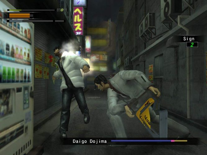 Yakuza-2-game-Wallpaper-667x500 A History of Yakuza (Video Game Series) Part 2 - International Debut